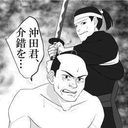 山南敬助&伊東甲子太郎 2人の死にちらつく新撰組転覆計画