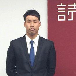 27日、会見を行った高木京(C)日刊ゲンダイ