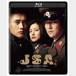 発売元:ショウゲート 販売元:アミューズ(C)myungfilm