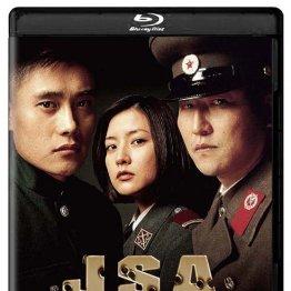 JSA(2000年 パク・チャヌク監督)