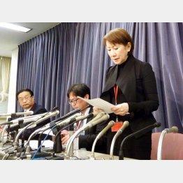 記者会見で謝罪する「てるみくらぶ」の山田千賀子社長(C)共同通信社