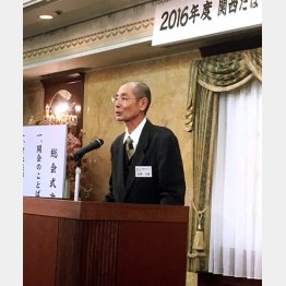 「関西たばこ問題を考える会」第30回総会/(C)日刊ゲンダイ