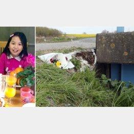 リンさん(SNSから)の遺体が遺棄された現場には花が手向けられた/(C)日刊ゲンダイ
