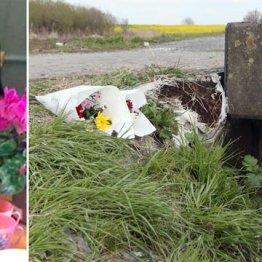 リンさん(SNSから)の遺体が遺棄された現場には花が手向けられた