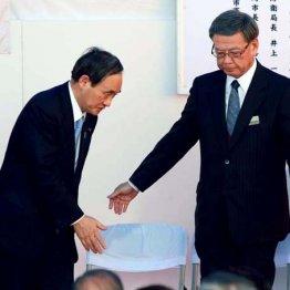 安倍政権で醸成 沖縄県民の独立志向は確実に高まっている