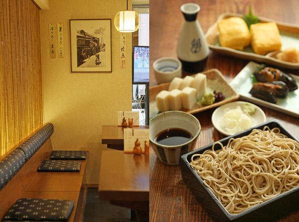 「そば処 銀座 よし田」のもりそば、玉子焼き、板わさ、にしん棒煮、日本酒(C)日刊ゲンダイ