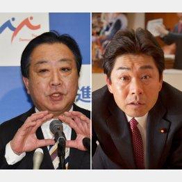 野田幹事長(左)と山井国対委員長はやる気あるのか?(C)日刊ゲンダイ