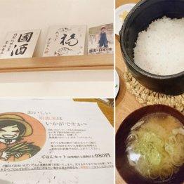 こだわり昭恵米は定番人気 内神田の居酒屋「UZU」のいま
