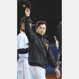 巨人は昨年、横浜スタジアムで分が悪かった(C)日刊ゲンダイ