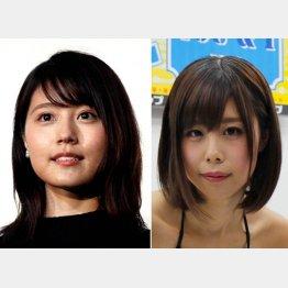 有村架純(左)と姉の有村藍里(C)日刊ゲンダイ