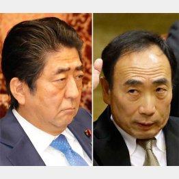 安倍首相と籠池理事長(C)日刊ゲンダイ