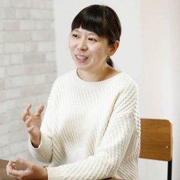 落語家の三遊亭美るくさん(C)日刊ゲンダイ