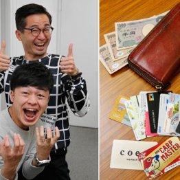 お笑いコンビ「ヴェートーベン」 所持金は2人で2万7000円