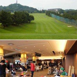 鎌倉パブリックゴルフ場 魅力あるイベント企画力が集客アップにつながる