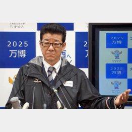 「『いい忖度とやってはいけない忖度がある』とはっきり言うべきだ」と松井知事/(C)日刊ゲンダイ