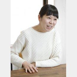 落語家・三遊亭美るくさん(C)日刊ゲンダイ