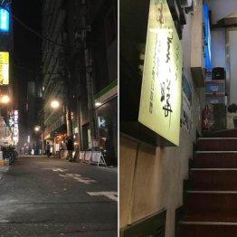 """上野編 浅草口のゲイバーエリアの隣路地""""女子歓迎""""の看板を見て…"""