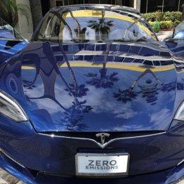 中国大手が米テスラに出資 EVに欠かせぬ充電器関連を狙え