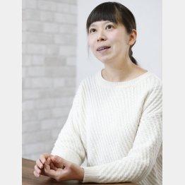 三遊亭美るくさん(C)日刊ゲンダイ