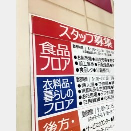 中小企業は青息吐息(C)日刊ゲンダイ