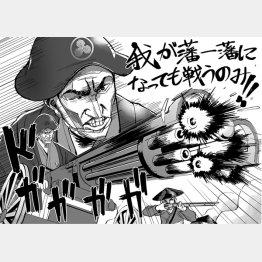 イラスト・若生圭汰
