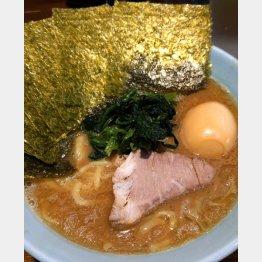 桂家の味玉ラーメン海苔つき(C)日刊ゲンダイ