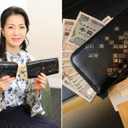 坂本冬美 藤あや子がくれたボッテガに9万1000円と領収書