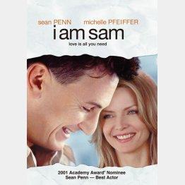 「I am Sam アイ・アム・サム」DVD ワーナー・ブラザース ホームエンターテイメント