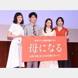 左から板谷由夏、藤木直人、沢尻エリカ、小池栄子(C)日刊ゲンダイ