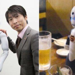 ロボット生みの親が語る AIがサービス業で人間を超える日