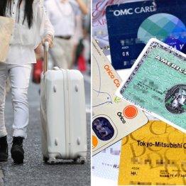 """想定外の海外トラブル…""""強いクレジットカード""""とは?"""