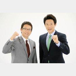 MCを務める古田敦也(左)と松岡修造(C)日刊ゲンダイ