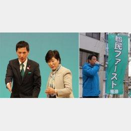 13日に保坂の「励ます会」にかけつけた小池知事、それに対抗する中山(写真右)/(C)日刊ゲンダイ