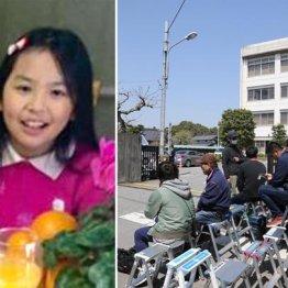 渋谷容疑者が留置されている我孫子警察署(左はリンさん=SNSから)