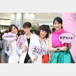 上京前には劇団に在籍していたことも(右から2番目)/(C)日刊ゲンダイ