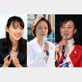 オンナのバトル(左から茜ケ久保、西村、小宮の3候補)/(C)日刊ゲンダイ