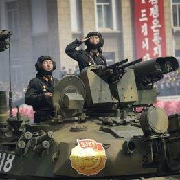 日本や韓国に兵器売り…米国は儲かる北朝鮮を潰さない