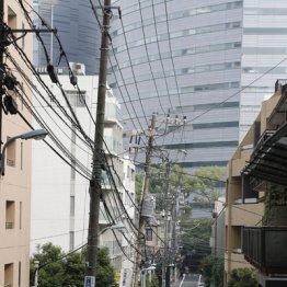 東京が凸凹しているのはなぜか <前半>谷の成り立ち