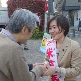 【豊島区】自民骨肉の争いの間隙を突く29歳共産女性候補