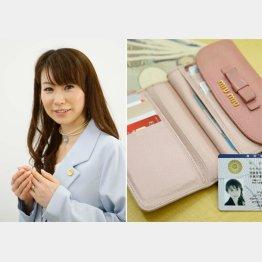 幸せいっぱいの佐藤みのりさん(C)日刊ゲンダイ