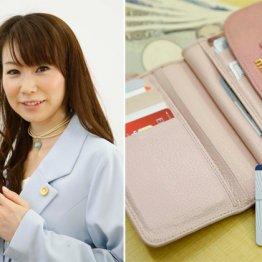 佐藤みのりさん 財布に入れた神奈川県弁護士会のカード