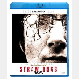「わらの犬」HDリマスター版  【Blu-ray】  発売元 : オデッサ・エンタテインメント