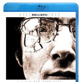 わらの犬(1971年 サム・ペキンパー監督)