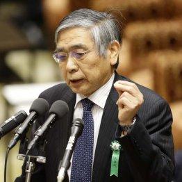 海外勢からの批判続出(日銀の黒田総裁)