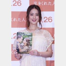 幸せモード全開(C)日刊ゲンダイ