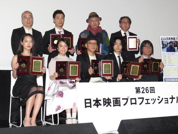 第26回日本映画プロフェッショナル大賞授賞式(C)日刊ゲンダイ