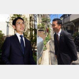 平慶翔氏(左)と松田康将氏/(C)日刊ゲンダイ
