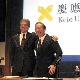 肩を組む長谷山氏(左)と清家塾長