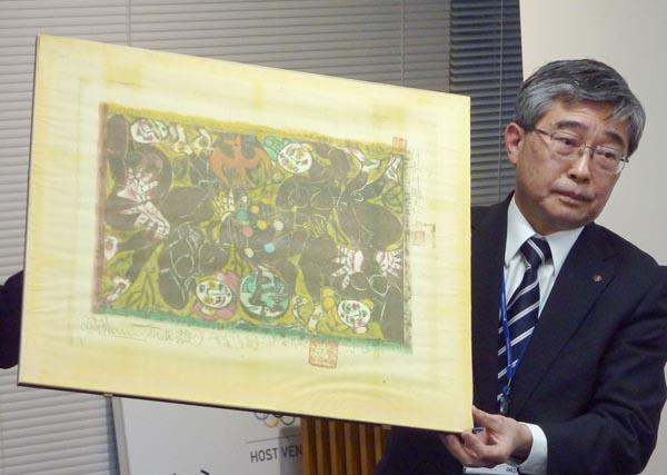カラーコピーのレプリカと判明した棟方志功の版画(C)共同通信社
