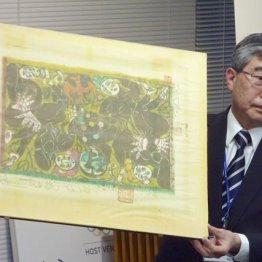 カラーコピーのレプリカと判明した棟方志功の版画